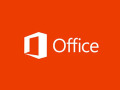 Office Professional 2013 + 破解工具