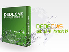DedeCMS后台修改文件提示DedeCMS:CSRF Token Check Failed修改